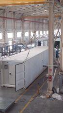 новый авторефрижератор Ram Container cooling box 40 feet